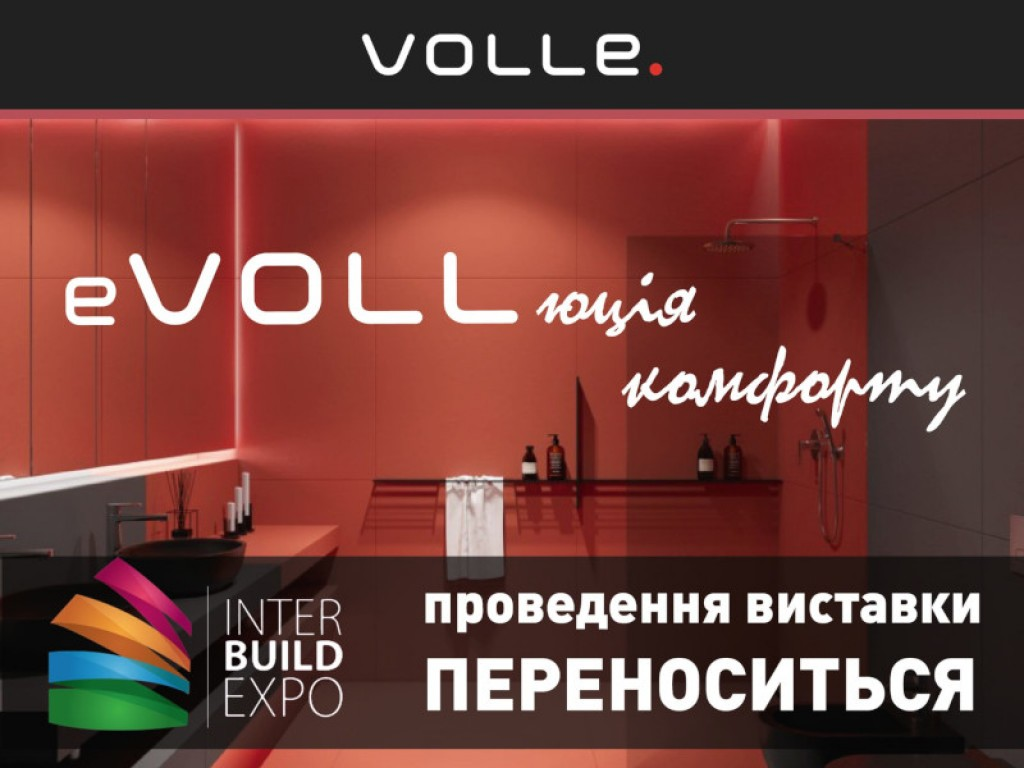 VOLLE на INTER BUILD EXPO 2020