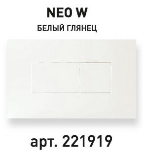 MASTER NEO W клавиша кнопка смыва белая, VOLLE 221919