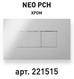 MASTER NEO PCH клавиша кнопка смыва хром, VOLLE 221515